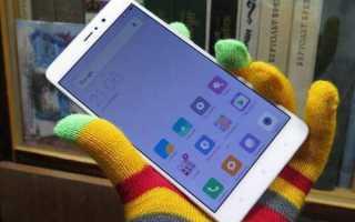 Обзор xiaomi mi5s plus. как китайцы сделали свой iphone plus