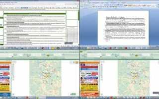 Обзор оболочки nubia ui 4.0