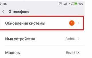 Что делать и как разблокировать телефон xiaomi, если забыл пароль?