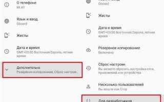 Mi-faq.ru — эксперт в настройке xiaomi