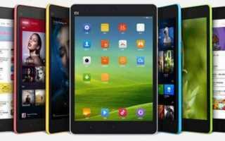 Xiaomi mipad 16gb: отзывы, обзоры и мнения пользователей, технические характеристики, достоинства и недостатки планшета