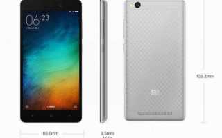 Xiaomi redmi 3 характеристики