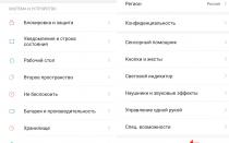 Как установить драйвера adb на устройства xiaomi