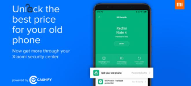 Обзор App Vault на Xiaomi