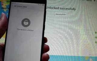 Этапы установки глобальной прошивки на смартфоне xiaomi redmi 6 pro