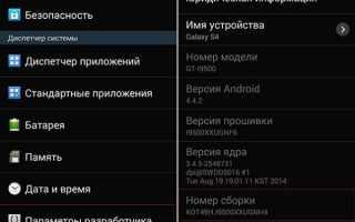 Xiaomi не реагирует на прикосновение к экрану и жесты