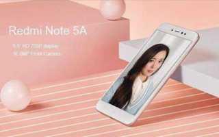 Xiaomi redmi note 5a: скромно, но со вкусом